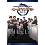 「声優グランプリ」公認!声優界<雀王>決定戦! <J-1グランプリ> Vol.3 【DVD】