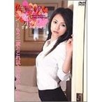 佐藤ゆりな/ラブ*ホテル 【DVD】