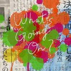 Official髭男dism/What's Going On?《通常盤》 【CD+DVD】