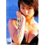 仲根かすみ「夏を探して…」 【DVD】