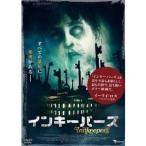 インキーパーズ 【DVD】