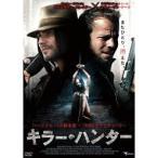 キラー ハンター  DVD