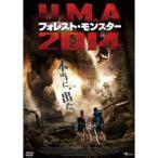U.M.A 2014 フォレスト・モンスター 【DVD】