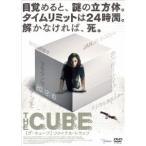 ザ・キューブ ファイナル・トラップ 【DVD】