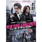 ニューヨーク・ギャングスター 【DVD】