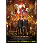 レジェンド・オブ・ゴースト 〜カンタヴィル城と秘密の部屋〜 【DVD】