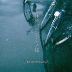 THE BOYS & GIRLS/拝啓、エンドレス様 【CD】
