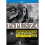 パプーシャの黒い瞳 【Blu-ray】