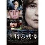 母の残像 【DVD】