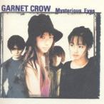 GARNET CROW/Mysterious Eyes 【CD】