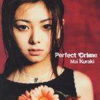 倉木麻衣/Perfect Crime 【CD】