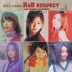 (オムニバス)/GIZA studio R&B Respect Vol.1 〜six sisters ...