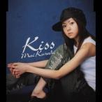 倉木麻衣/Kiss 【CD】