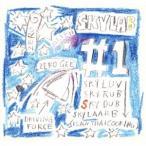 スカイラブ/#1 【CD】