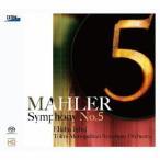 エリアフ・インバル/マーラー:交響曲第5番 【CD】