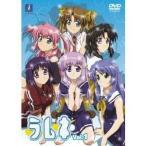 ラムネ Vol.1 【DVD】