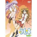 ラムネ Vol.2 【DVD】