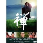 禅 ZEN 【DVD】