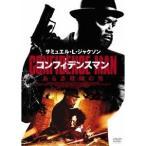 コンフィデンスマン/ある詐欺師の男 【DVD】