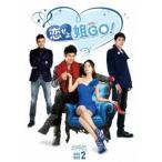 恋せよ姐GO! DVD-BOX2 【DVD】