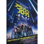 アタック・ザ・ブロック 【Blu-ray】