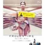 フローズン・タイム FROZEN TIME 【Blu-ray】
