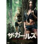 ザ・ガールズ 【DVD】