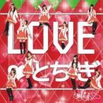 とちおとめ25/LOVE□とちぎ《通常盤/type『木』》 【CD】