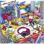 a piece of cake/沈黙のカフェでランチを 【CD】