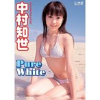 中村知世「Pure White」 【DVD】