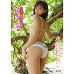 安枝瞳/水蜜桃の日々 【DVD】