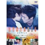 HYSTERIC 【DVD】