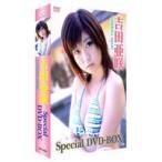 吉田亜咲「Special DVD-BOX」 【DVD】