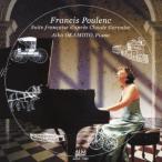 岡本愛子/プーランク作品集 vol.3 フランス組曲 〜クロード・ジェルヴェーズによる 【CD】