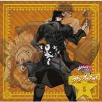ラジオCD「ジョジョの奇妙な冒険 スターダストクルセイダース オラオラジオ!」 Vol.5 [CD+CD-ROM] 【CD】