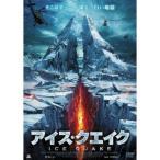 アイス・クエイク 【DVD】