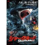 シャークネード 【DVD】