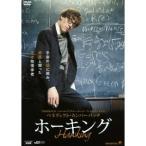 ベネディクト・カンバーバッチ ホーキング 【DVD】