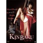 KINBAKU〜華の章〜