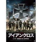 アイアンクロス ヒトラー親衛隊 SS 装甲師団  DVD
