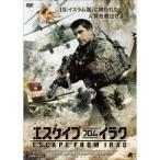 エスケイプ・フロム・イラク 【DVD】