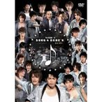 PLAYZONE 11 SONG DANC N.  DVD