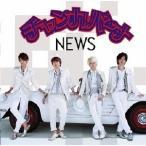NEWS/チャンカパーナ 【CD】