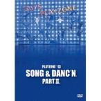 PLAYZONE'13 SONG & DANC'N。 PART III。 【DVD】