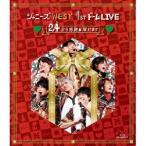 ジャニーズWEST/ジャニーズWEST 1stドーム LIVE □24から感謝□届けます□《通常版》 【Blu-ray】
