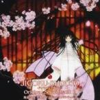 (アニメーション)/地獄少女 二籠 オリジナルサウンドトラックII 【CD】