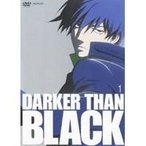 DARKER THAN BLACK 黒の契約者 1 【DVD】