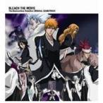 (アニメーション)/劇場版 BLEACH The DiamondDust Rebellion オリジナルサウンドトラック 【CD】