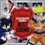 (ゲーム・ミュージック)/NARUTO-ナルト- ナルティメットヒーロー・ベストサウンド (初回限定) 【CD+DVD】