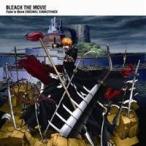 (アニメーション)/劇場版 BLEACH Fade to Black オリジナルサウンドトラック 【CD】